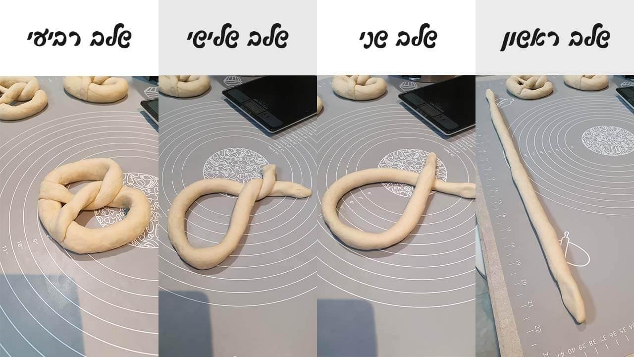 pretzel steps